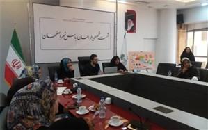 10 کارگروه تخصصی مد و لباس در اصفهان تشکیل می شود