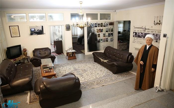 خانه موزه هاشمی