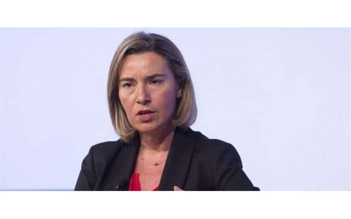 موگرینی: اتحادیه اروپا به تلاش برای حفظ برجام ادامه خواهد داد