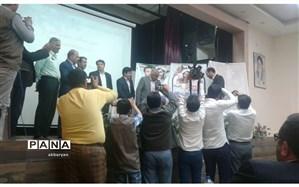 افتتاح ۴ پروژه عمرانی در آموزش و پرورش شهرستان کاشمر