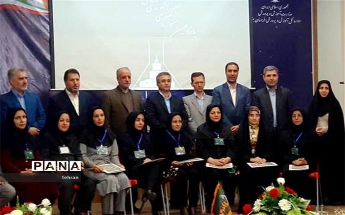 معلم منتخب تهرانی