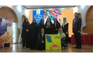 دانش آموزان زنجانی عنوان نخست شوراهای دانش آموزی برتر کشور را کسب کردند