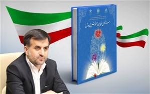 سال ۹۸ تمام برنامه های آموزش و پرورش اصفهان بر مبنای سند تحول خواهد بود