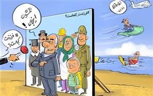 آقازاده شهردار قم: از آمریکا به ایران برنمیگردم