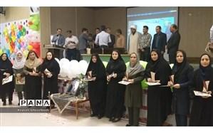 تجلیل از برگزیدگان طرح های آموزشی مدارس ابتدایی در شهرستان امیدیه