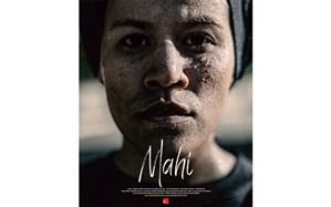 همزمان با پایان فیلمبرداری، پوستر فیلم کوتاه «ماحی» رو نمایی شد