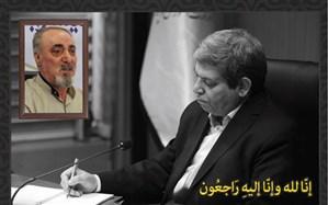 پیام تسلیت سرپرست وزارت آموزشوپرورش در پی درگذشت عباس حاجی آقالو
