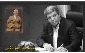 پیام تسلیت سرپرست وزارت آموزشوپرورش در پی درگذشت حجتالاسلاموالمسلمین مجید رشیدپور