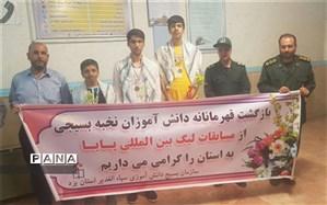 افتخار آفرینی نخبگان استان یزد در مسابقات لیگ بین المللی پایا