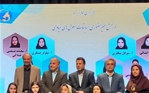 افتخار آفرینی دانشآموزان کرمانشاهی در مسابقات آزمایشگاهی و کدنویسی