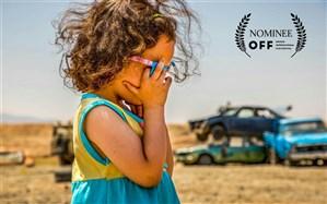 فیلم کوتاه «مگرالن» نامزد جایزه بهترین فیلم از جشنواره اودنسه