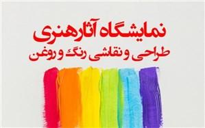 برپائی نمایشگاه آثارهنری دانش آموزان در خانه مشق امین یزد