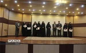 آیین تجلیل از برگزیدگان درس پژوهی شهر تهران