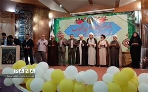 اختتامیه مسابقات کشوری قران و عترت فرزندان کارکنان وزارت نیرو