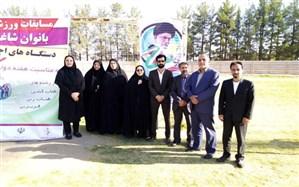 برگزاری مسابقات ویژه بانوان شاغل به مناسبت هفته دولت