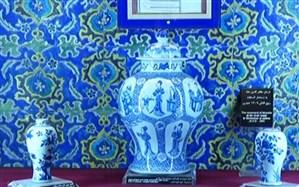 گنجینه موزه چینی خانه مجموعه جهانی شیخ صفی الدین اردبیلی