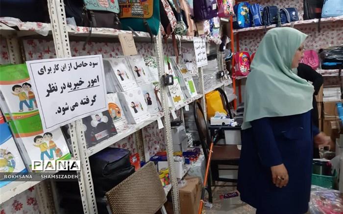 جشنواره فروش البسه ونوشت ابزار در امیدیه