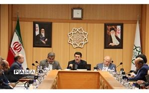 اولین جلسه مدیران مناطق آموزش و پرورش و شهرداران شهر تهران برگزار شد