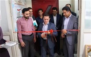 نخستین مرکز مشاوره دانش آموزان با نیاز ویژه در استان اصفهان افتتاح شد