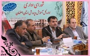 مدیرکل آموزش و پرورش اصفهان: تمام تلاش خود را برای ساماندهی نیروی انسانی انجام دادهایم