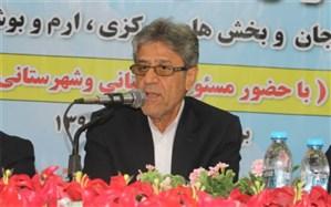 سیستم سرمایشی مدارس شهرستان دشتستان بهبود مییابد