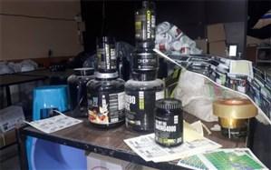 کارگاه غیرمجاز تولید پودرهای بدنسازی تقلبی در ساوجبلاغ کشف و پلمپ شد