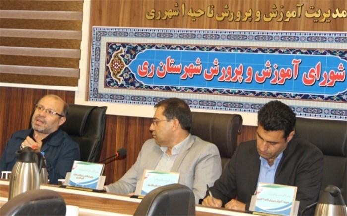 جلسه شورای آموزش و پرورش