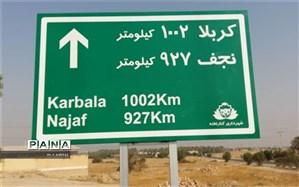 نصب تابلوی مسافت مسیر کربلا درشهر کنارتخته