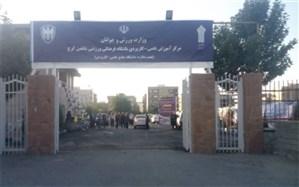 ۵ شعبه دانشگاه علمی کاربردی در کرج افتتاح شد