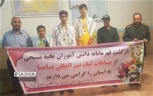 افتخارآفرینی دانش آموزان یزدی در لیگ بین المللی علمی پایا