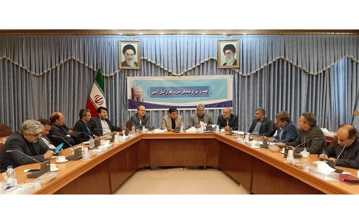 جلسه شورای هماهنگی مدیریت بحران استان  اردبیل