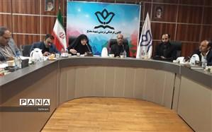 نشست معاونین پرورشی و تربیت بدنی شهر تهران