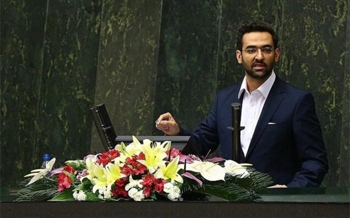روایت وزیر ارتباطات از تجارت چند صد میلیاردی فروش ویپیان و فیلترشکن