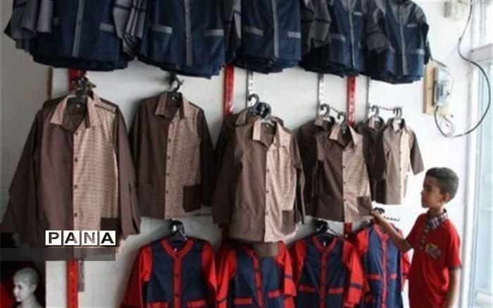 مدیر سازمان دانش  آموزی : اجباری در تهیه لباس فرم نیست