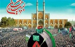 """چرا یزد را """"حسینیه ایران"""" نامیده اند"""