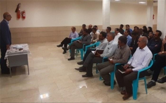 جلسه هم اندیشی مدیران دوره ابتدایی