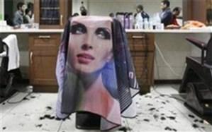 محکومیت زن آرایشگر به دلیل انجام جراحی