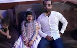 عقد دختربچه 9 ساله در کهگیلویه و بویراحمدباطل شد