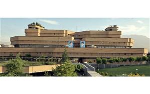 مسابقه هنرهای تجسمی کتابخانه ملی به مناسبت هفته کتاب