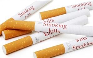 تاثیر چاپ هشدار سلامتی روی هر نخ سیگار بر کاهش استعمال آن