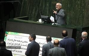 اعلام آرای نهایی مجلس به دو وزیر پیشنهادی