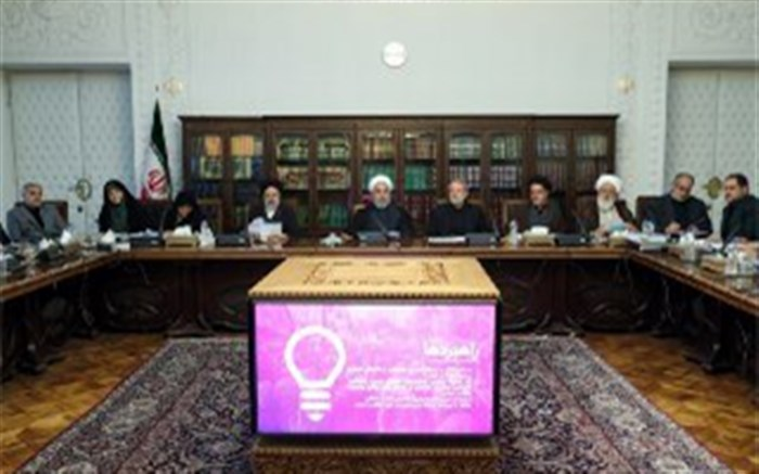 برگزاری جلسه شورای عالی انقلاب فرهنگی به ریاست روحانی