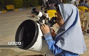 برگزاری نخستین جشنواره دانشآموزی نجوم کاوشگران آسمان در فارس