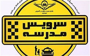رئیس پلیس راهنمایی و رانندگی گیلان: رانندگان سرویس مدارس باید شناسنامه فعالیت دریافت کنند