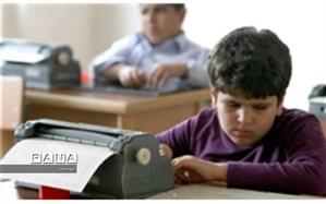 گزارش ارزیابی  آمادگی تحصیلی نوآموزان پیشدبستانی شهر تهران