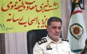 سالانه 5 هزار نفر از استان یزد به خدمت سربازی اعزام می شوند