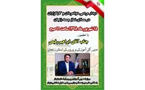 دیدار مردمی مدیر کل آموزش و پرورش استان زنجان در مصلای نماز جمعه زنجان