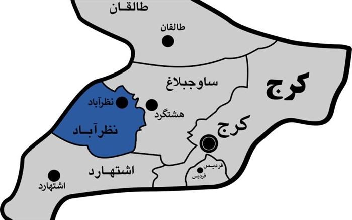 شهرستان نظرآباد