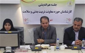 راه اندازی 7 اتاق ویژه درس تربیت بدنی در استان همدان