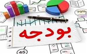 اصلاح ساختار بودجه در عمل